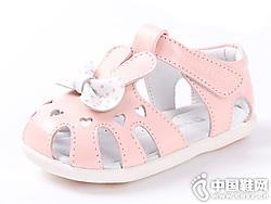 斯乃納2019年夏新款1-3歲兒童寶寶學步鞋
