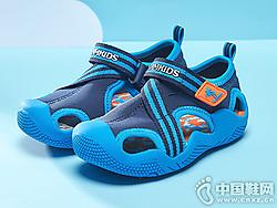 camkids夏季宝宝机能凉鞋沙滩鞋