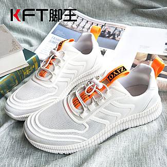 脚王KFT2019夏季男鞋网鞋运动鞋