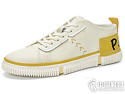 劲王男鞋夏季透气小白鞋韩版潮流板鞋