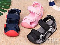 好孩子童鞋2019夏季新款包头软底沙滩鞋