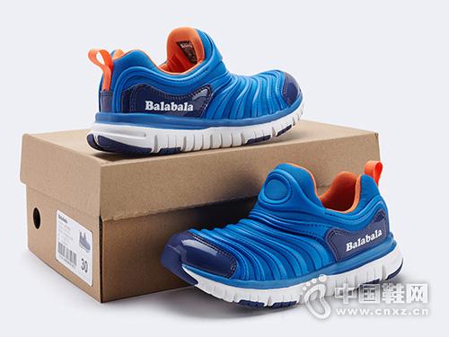 巴拉巴拉童鞋2019新款毛毛虫鞋