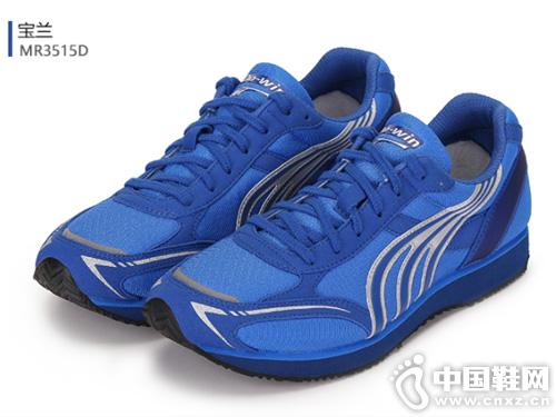 多威马拉松竞速跑鞋男女战神一代减震训练鞋