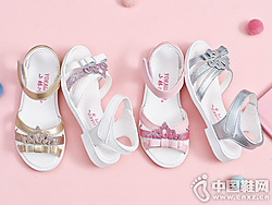 小林川子女童凉鞋2019新款网红儿童时尚百搭