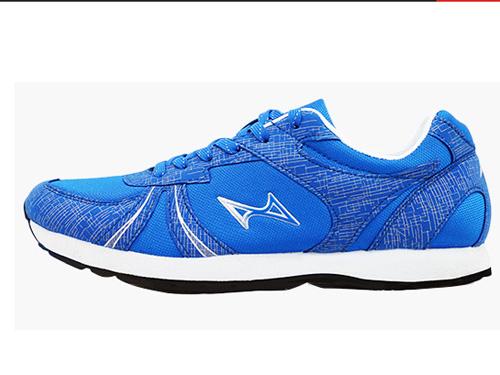 海尔斯运动鞋休闲超轻透气减震飞织马拉松跑步鞋