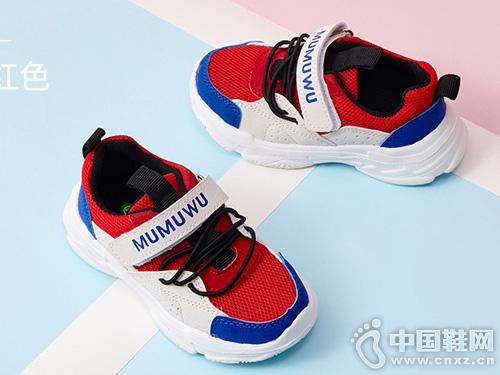 2019新款木木屋儿童运动鞋