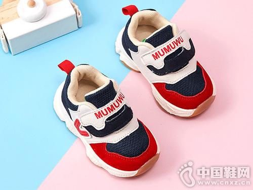 木木屋兒童鞋子2019新款女童運動鞋老爹鞋