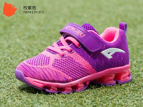 阿童木女童运动鞋飞织透气刀锋减震跑鞋