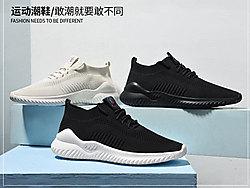 CARTELO卡帝乐鳄鱼男鞋秋季新款透气网眼鞋