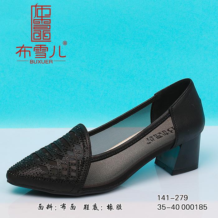 布雪儿老北京布鞋2019时尚休闲时装女鞋