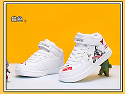 �W特曼童鞋男童鞋子2019新款�和�板鞋
