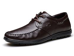 德国骆驼动感男鞋秋季新款商务休闲鞋
