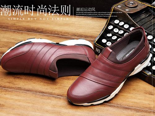 谷尔男鞋休闲皮鞋冬季潮鞋2019新款