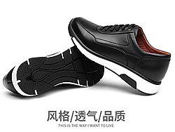 谷尔男鞋秋季商务休闲鞋英伦运动皮鞋