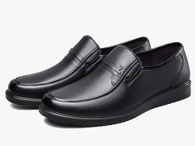 意尔康2020春季商务休闲皮鞋