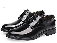 金猴2020新款皮鞋休閑商務系帶鞋男鞋