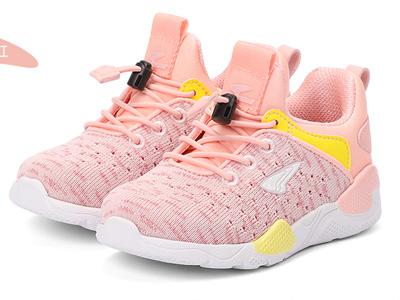 Dr.kong江博士健康童鞋儿童机能鞋2020春季