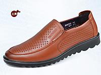 强人3515男鞋夏季皮鞋男真皮透气男士凉皮鞋