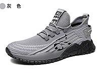 乔比迈凯男鞋夏季透气网面鞋百搭鞋子男潮鞋