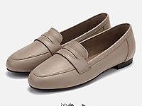 achette雅氏2020春夏新款真皮樂福鞋