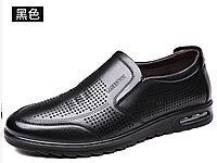 老人頭鏤空皮鞋男士涼皮鞋2020新款