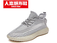 人本2020新款男休閑運動鞋