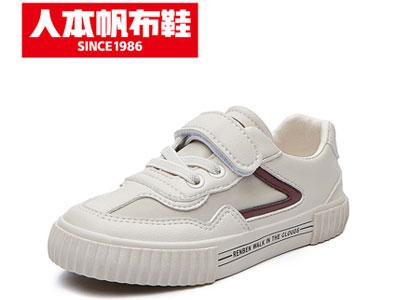 人本2020新款儿童帆布鞋