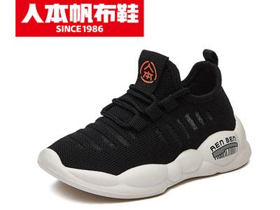 人本2020新款儿童运动鞋