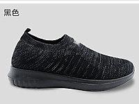 步多邦老人健步鞋女2020新款老爹休�e鞋