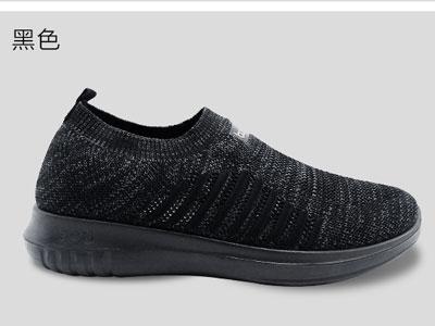 步多邦老人健步鞋女2020新款老爹休闲鞋