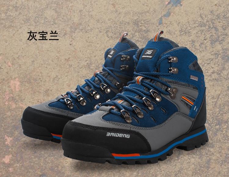 百登冬季新款高帮登山鞋男士防水户外鞋