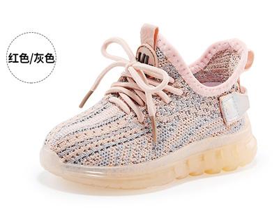 乐客友联宝宝运动鞋20新款儿童椰子学步鞋
