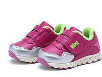 BubbleGummers舒适时尚运动鞋冬季暖和小童鞋