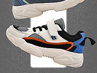 图图儿童鞋子男童春季2020新款透气网面老爹鞋