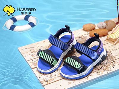 哈贝多童鞋2021夏季新款上市