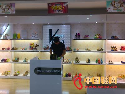 沃格时尚女鞋专卖形象