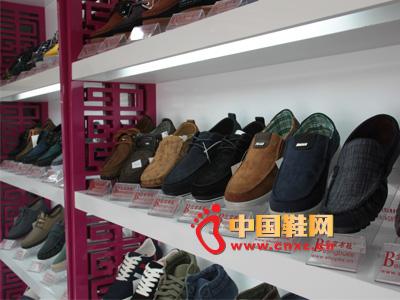 唐福轩专卖店