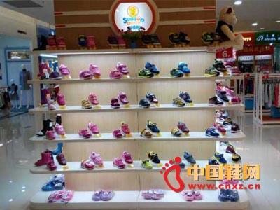 四季熊广州中环广场专卖店