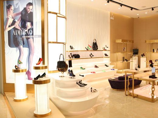 爱米高女鞋形象店