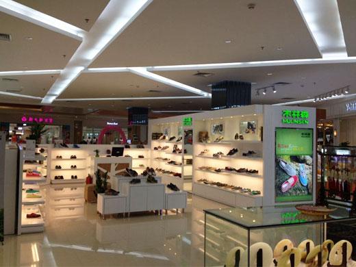 木林森帆布鞋专卖店