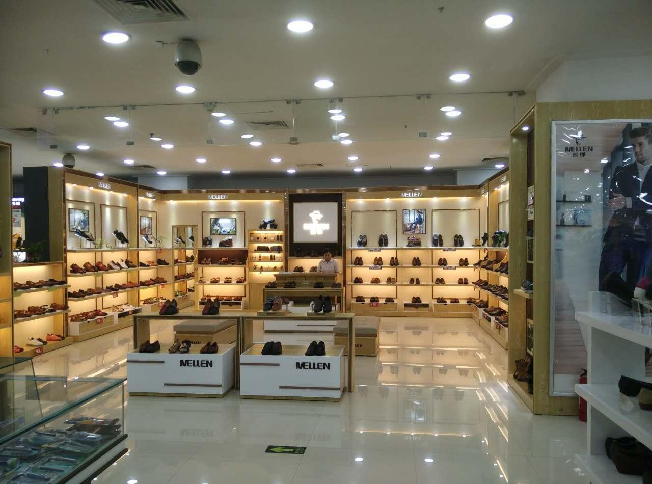 郑州百货大楼1