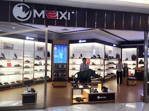 美犀皮鞋专卖店形象图