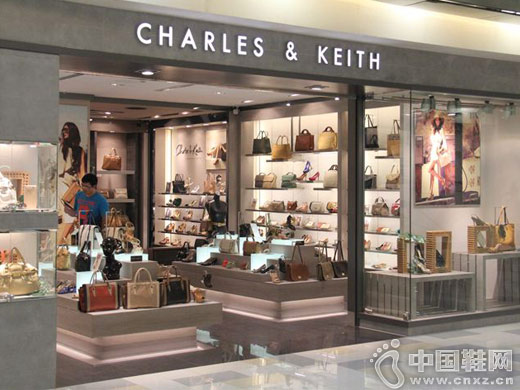 Charles & Keith品牌形象店
