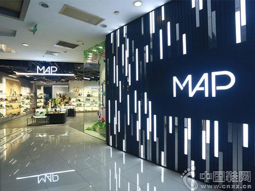 MAP梅丽莎 潮鞋集合店专卖店