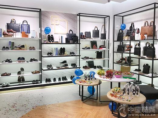 丹比奴鞋品加盟店