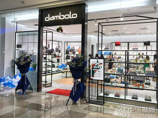 丹比奴專賣店2018新店