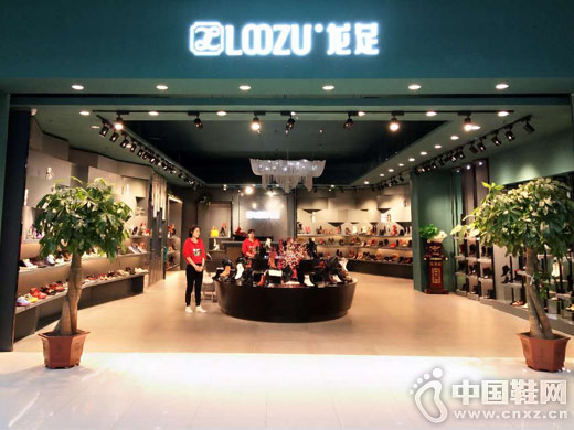 龙足女鞋品牌形象店