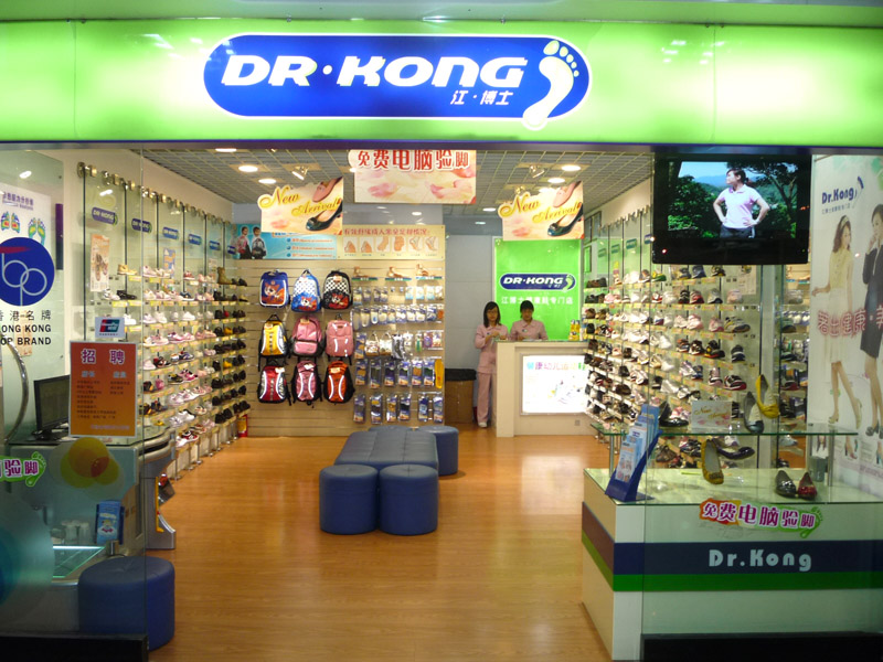 江博士專賣店