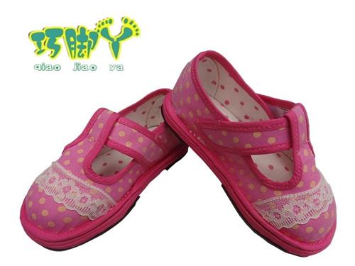 儿童手工布鞋招商巧脚丫品牌男女手工童鞋代理