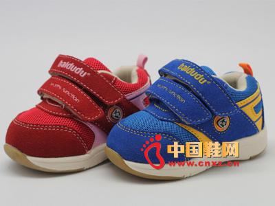 福建百嘟嘟真皮机能鞋1-3岁反绒皮婴儿学步鞋代理加盟